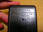 ニンテンドーDS Liteもいいですがここはあえて(笑)海外版のニンテンドーDS